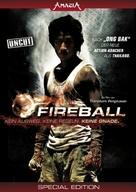 Fireball - German DVD cover (xs thumbnail)