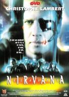 Nirvana - French DVD cover (xs thumbnail)