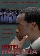 Hotel Rwanda - DVD movie cover (xs thumbnail)