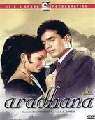 Aradhana - British DVD cover (xs thumbnail)