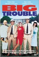 Big Trouble - Movie Cover (xs thumbnail)