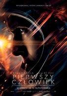 First Man - Polish Movie Poster (xs thumbnail)