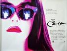 The Crush - British Movie Cover (xs thumbnail)