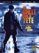 Die xue jie tou - French DVD cover (xs thumbnail)