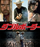Extreme Prejudice - Japanese Blu-Ray cover (xs thumbnail)