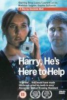 Harry, un ami qui vous veut du bien - British DVD cover (xs thumbnail)