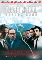 Margin Call - Turkish Movie Poster (xs thumbnail)