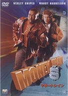 Money Train - Japanese DVD cover (xs thumbnail)