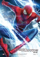 The Amazing Spider-Man 2 - Brazilian Movie Poster (xs thumbnail)
