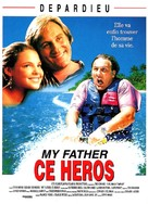 My Father the Hero - French Movie Poster (xs thumbnail)