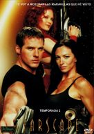 """Farscape"" - Spanish DVD cover (xs thumbnail)"