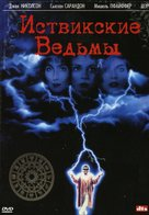 The Witches of Eastwick - Russian DVD cover (xs thumbnail)