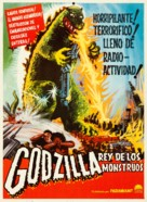 Godzilla, King of the Monsters! - Cuban Movie Poster (xs thumbnail)
