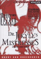 El secreto del Dr. Orloff - Dutch DVD cover (xs thumbnail)