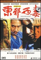 Dung che sai duk - Chinese Movie Cover (xs thumbnail)