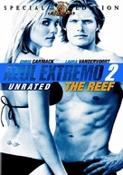 Into the Blue 2: The Reef - Argentinian Movie Cover (xs thumbnail)