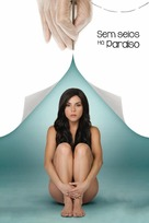"""""""Sin Senos Sí Hay Paraíso"""" - Brazilian Movie Cover (xs thumbnail)"""