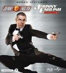 Johnny English - Dutch Blu-Ray cover (xs thumbnail)