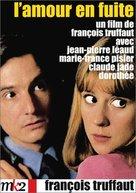 L'amour en fuite - French Movie Cover (xs thumbnail)