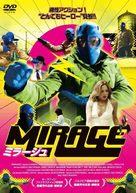 Mirageman - Japanese DVD cover (xs thumbnail)