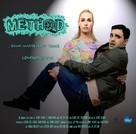 """Method"" - Australian Movie Poster (xs thumbnail)"