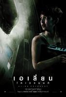 Alien: Covenant - Thai Movie Poster (xs thumbnail)
