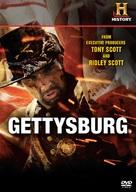 Gettysburg - DVD cover (xs thumbnail)