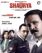Shaurya - Indian poster (xs thumbnail)