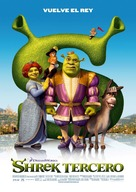 Shrek the Third - Spanish Movie Poster (xs thumbnail)
