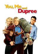 You, Me and Dupree - DVD movie cover (xs thumbnail)