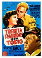 Thirty Seconds Over Tokyo - Spanish Movie Poster (xs thumbnail)