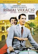 Roman Holiday - Hungarian Movie Cover (xs thumbnail)