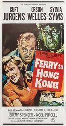 Ferry to Hong Kong - Movie Poster (xs thumbnail)