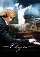 Chopin. Pragnienie milosci - Movie Poster (xs thumbnail)