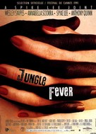 Jungle Fever - French Movie Poster (xs thumbnail)