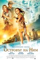 Nim's Island - Bulgarian Movie Poster (xs thumbnail)