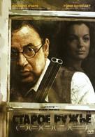 Le vieux fusil - Russian DVD cover (xs thumbnail)