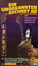 Unbekannter rechnet ab, Ein - German VHS movie cover (xs thumbnail)