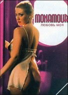 Monamour - Russian Movie Cover (xs thumbnail)