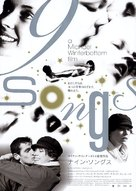 9 Songs - Japanese poster (xs thumbnail)
