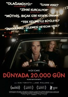 20,000 Days on Earth - Turkish Movie Poster (xs thumbnail)