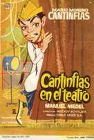 Águila o Sol - Spanish Movie Poster (xs thumbnail)