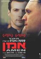 Amen. - Israeli Movie Poster (xs thumbnail)