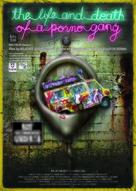 Zivot i smrt porno bande - British Movie Poster (xs thumbnail)