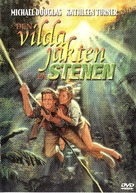 Romancing the Stone - Swedish DVD cover (xs thumbnail)
