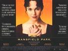 Mansfield Park - British Movie Poster (xs thumbnail)