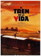 Train de vie - Spanish Movie Poster (xs thumbnail)