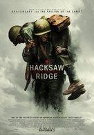 Hacksaw Ridge - Saudi Arabian Movie Poster (xs thumbnail)