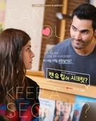 Can You Keep a Secret? - South Korean Movie Poster (xs thumbnail)