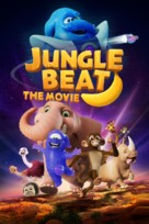 Jungle Beat: The Movie - Movie Cover (xs thumbnail)